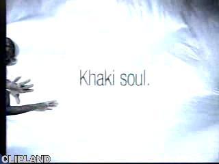 GAP - Khaki Soul