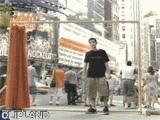 Still image from American Legacy Foundation - Truth Anti-Tobacco Education - Times Square [Orange Curtain]