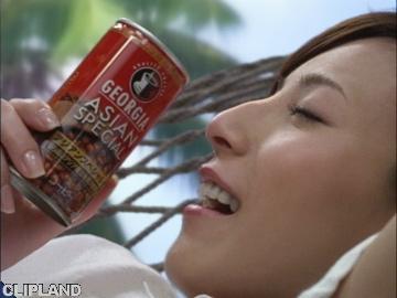 """animated gif of Coca-Cola Georgia """"Ad 12"""" (2005)"""
