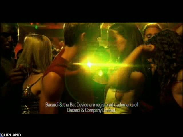 Bacardi Corporation Ron Bacardi Superior - (Party By Night)