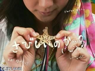 "Omron Entertainment FuRyu ""Snapshots"" (2005)"