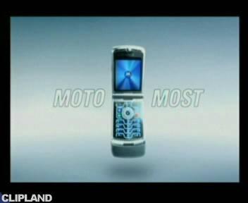 Still image from Motorola RAZR V3 - Transformer (Hello Moto.)