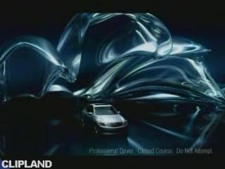 Nissan Motor Corp. - Forces of Nature