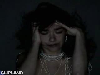 Björk - Pagan Poetry